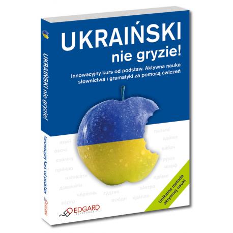 Ukraiński nie gryzie! (Książka)