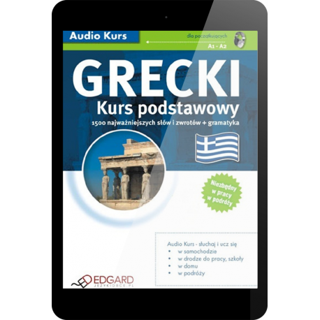 Grecki Kurs podstawowy (E-book + mp3)