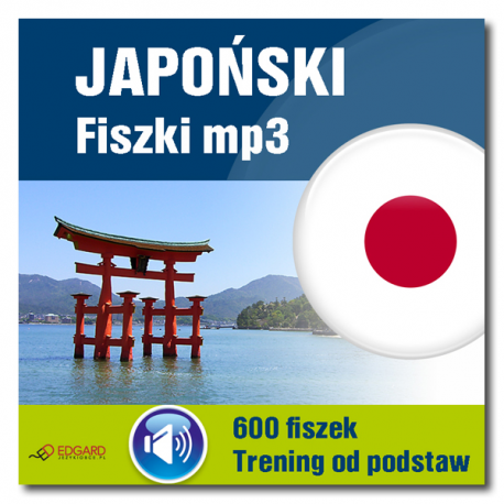 Japoński Fiszki mp3 Trening od podstaw (Program + Nagrania do pobrania)