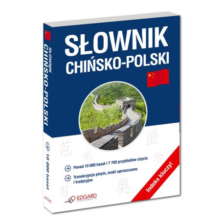<em>Słownik chińsko-polski </em>