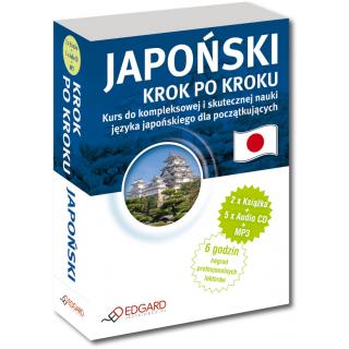 Japoński Krok po kroku (2 x Książka + 5 x Audio CD + MP3)