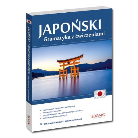 Japoński Gramatyka z ćwiczeniami