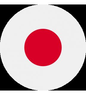 Japoński